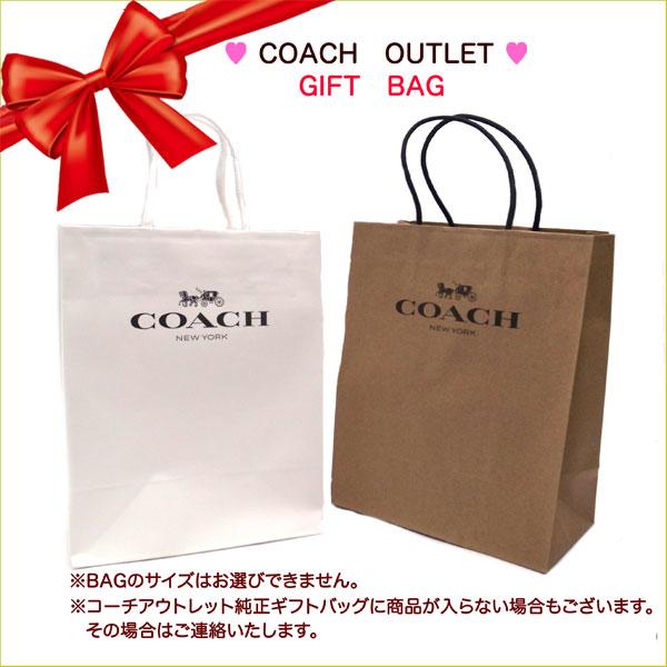 【単品購入不可】COACH コーチ ラッピング 正規COACH ペーパーバック 手提げ 紙袋 COACHーBAG【あす楽 】