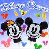 Disnyディズニーナンバーキャンドル【0〜9】ミッキーミニー全12種類他の商品と同梱すると★お得!★です。10個以上のお買上でメール便発送の場合『送料無料』となります。