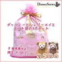 ダッフィーとシェリーメイとギフト袋の3点セット ピンク プレゼントなら東京ディズニーシーで買ったそのままのギフトセットで! ダッフィーグッズ GIFTーSETーPINKーDーS【送料無料】【あす楽 】