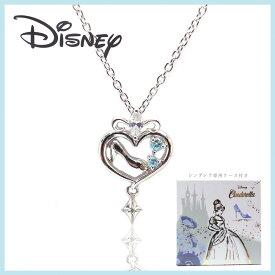 ディズニー Disney シンデレラ プリンセス ガラスの靴 ネックレス VPCDS20153