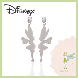 ディズニー Disney ティンカーベル シルバーピアス Disney VPRDS20007【あす楽 】 TP