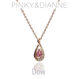 ピンキー&ダイアン ネックレス Pinky&Dianne Dew デュー VPCPD 51603 シルバー925ピンクゴールド コーティング CZ 特別ポイントアップ商品
