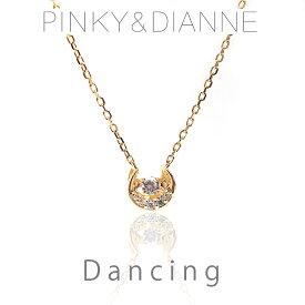 ピンキー&ダイアン ネックレス Pinky&Dianne ダンシング VPCPD51610 シルバー925 イエローゴールド コーティング CZ 特別ポイントアップ商品