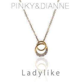 ピンキー&ダイアン ネックレス VPCPD 51608 Pinky&Dianne LadyLike レディライク サークル シルバー925 イエローゴールド コーティング CZ 特別ポイントアップ商品
