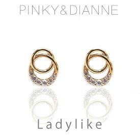 ピンキー&ダイアン ピアス VPRPD 52219 Pinky&Dianne LadyLike レディライク サークル シルバー925 イエローゴールド コーティング CZ 特別ポイントアップ商品