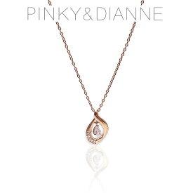Pinky&Dianne ピンキー&ダイアン ネックレス VPCPD51493 SV 950 ピンクゴールド コーティング キュービック ジルコニア 特別ポイントアップ商品