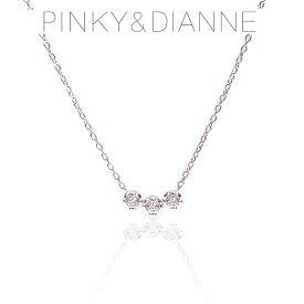 Pinky&Dianne ピンキー&ダイアン ネックレス VPCPD51524 SV ロジウム コーティング キュービック ジルコニア 特別ポイントアップ商品