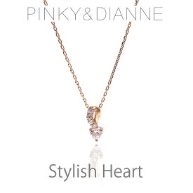 Pinky&Dianne ピンキー&ダイアン ネックレス VPCPD51542 Stylish Heart 〜スタイリッシュハート〜 SV ピンクゴールド コーティング キュービック ジルコニア 特別ポイントアップ商品