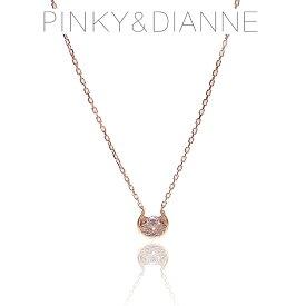 Pinky&Dianne ピンキー&ダイアン ネックレス VPCPD51589 SV ピンクゴールド コーティング キュービック ジルコニア 特別ポイントアップ商品