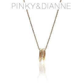 Pinky&Dianne ピンキー&ダイアン ネックレス VPCPD51592 SV イエローゴールド コーティング キュービック ジルコニア エクセルワールド ブランド プレゼントにも おしゃれ アクセサリー TP1