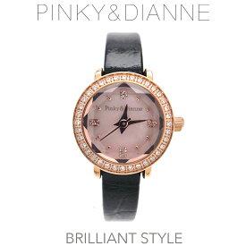 ピンキー&ダイアン 時計 レディース Pinky&Dianne PD006PBK 替えベルト付き BRILLIANT STYLE ブリリアントスタイル 特別ポイントアップ商品