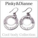 Pinky&Diaane ピンキー&ダイアン Cool body 〜クールボディ〜 アクセサリー ピアス Pinky&Dianne8208【送料無料】【…