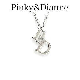 ピンキー&ダイアン ネックレス Pinky&Dianne P&D ロゴ アクセサリー 7179 特別ポイントアップ商品 エクセルワールド ブランド プレゼントにも おしゃれ アクセサリー