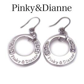 ピンキー&ダイアン ピアス Pinky&Dianne 8208 Cool body クールボディ アクセサリー