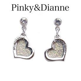 ピンキー&ダイアン ピアス Pinky&Dianne 8265 アクセサリー Glitter HEART グリッターハート 【あす楽】 エクセルワールド ブランド プレゼントにも おしゃれ アクセサリー TP1