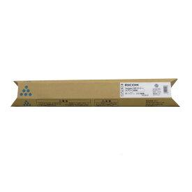 新品 メーカー 純正 RICOH リコー imagio MPトナー カートリッジ C2500 C3000 送料無料 シアン 4961311019098 imagio MP C2500 C2500RC RCSP RCSPF MP C3000 C3000SP SPF RCSP RCSPF