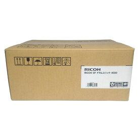 新品 メーカー 純正 リコー RICOH SP 4510 / 4500 / 4510SF 512560 ドラムユニット 送料無料 4961311884610