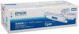 メーカー純正 新品 EPSON エプソン 環境推進トナー LPC3T10CPV シアン 6,500ページ 2本パック LP-M6000シリーズ/LP-S6000用 0113_flash