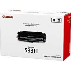【メーカー純正】新品 Canon(キャノン) CANON トナーカートリッジ533H(8027B002)CRG-533H /17,000枚 CN-EP533-WJ LBP-8730i/LBP8731i/LBP8720/LBP8710/LBP8710e(LBP-8730i/LBP-8731i/LBP-8720/LBP-8710/LBP-8710e) 0113_flash