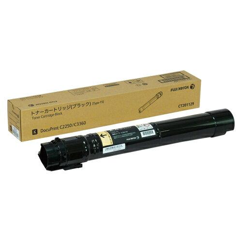 【メーカー純正】新品 富士ゼロックス(FUJI XEROX) XEROX DocuPrint C2250 C3360 大容量 トナーカートリッジ ( ブラック ) CT201129 0113_flash