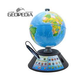 パーフェクトグローブ ドウシシャ しゃべる地球儀  ジオペディア GEOPEDIA PG-GP17【送料無料】