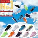 靴 メンズ靴 スリッポン におすすめ ランニングシューズ メンズ スニーカー レディース 運動靴 サイズ交換 送料無料 …