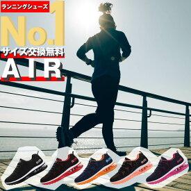 (靴 メンズ靴 スニーカー におすすめ)【2020 最新モデル】【送料無料】ランニングシューズ メンズ 運動靴 スニーカー 幅広 3E 4E レディース AIR ランニング シューズ おしゃれ 靴 靴紐 ローカット 通学 通勤 履き 軽い 軽量 クッション 5色