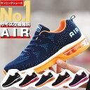 ウォーキングシューズ メンズ靴 靴 ランニングシューズ メンズ スニーカー レディース 運動靴 サイズ交換 送料無料 あ…