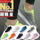 靴 メンズ靴 デッキシューズ におすすめ ランニングシューズ メンズ【2020 最新モデル】【送料 無料】ランニング シュ…