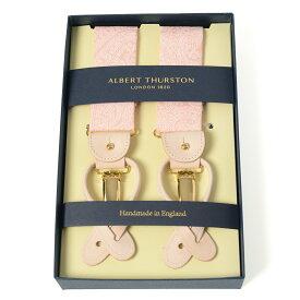 アルバートサーストン サスペンダー ペイズリー ライトピンク シャツ生地タイプ /ALBERT THURSTON Paisley Pattern Braces メンズ ブランド