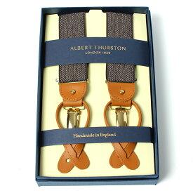 ALBERT THURSTON サスペンダー ヘリンボーン ブラウン ゴム製 メンズ ブランド