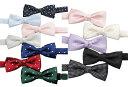 蝶ネクタイ チーフセット/ ポケットチーフが付いてコーディネイトが簡単な蝶ネクタイとポケットチーフのセットです。