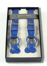 BRETELLE&BRACES ハンドメイドサスペンダー シルクニット ブルー メンズ ブランド