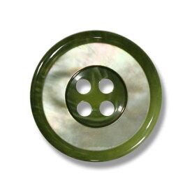 1139 グリーン(色番:420) 20mm /[EXCY天然貝ボタンシリーズ]