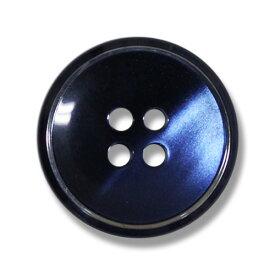 サンダー ブルー(色番:55) 20mm /[EXCY新着ボタン]