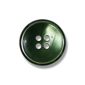 サンダー グリーン(色番:65) 15mm /[EXCY新着ボタン]