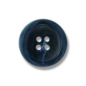 オータム ブルー(色番:14) 15mm /[EXCYイタリアボタンコレクション]