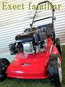 芝刈り機 自走式 Exect familia ミディアムサイズ クラス最強 6,5馬力 4ストローク OHV 173cc 90日保証 PL保…