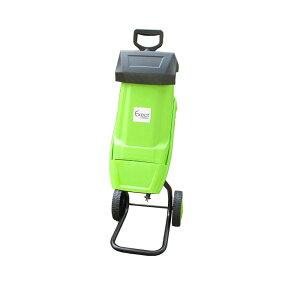 電動ガーデンシュレッダー 電源コード式 家庭用 粉砕機 小型 軽量 ウッドチッパー 小枝 枝葉 庭木 植木 剪定 造園 園芸