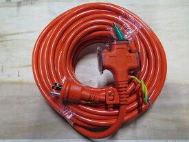 三口延長コード 20m 15A 125V アースピン切替式