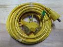 三口延長コード 10m 15A 125V アースピン切替式