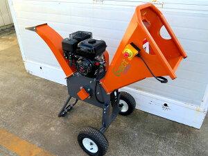 ウッドチッパー 粉砕機 6.5馬力 最大粉砕径70mm EX-65E Orangeseries 12か月保証