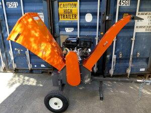 ウッドチッパー 粉砕機 15馬力 最大粉砕径120mm GKB-150E Orangeseries 12か月保証