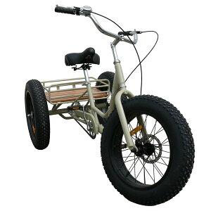 自転車 三輪 20インチ クリーム色 組み立て式 三輪自転車 大人用三輪車