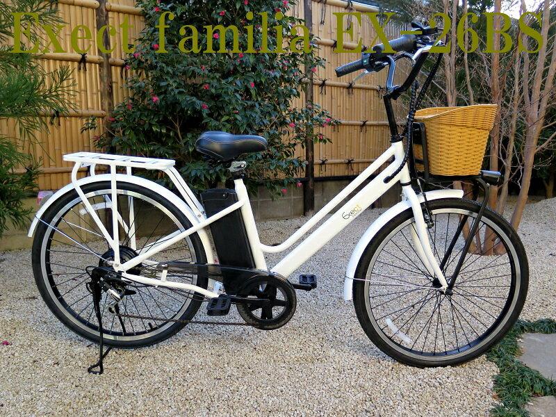 フル電動自転車 26インチ カゴ付き 36V10A リチウムイオンバッテリー モペット アクセル付き フル電動アシスト自転車