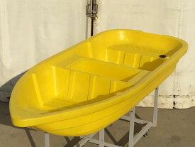 小型ボート ポリエチレン樹脂製 MARIN piiyo familiar250 免許不要 2馬力対応 釣り 手漕ぎ 二人用 船