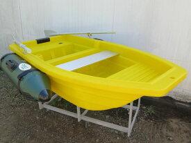 小型ボート ポリエチレン樹脂製 MARIN piiyo familiar200P1 免許不要 2馬力対応 釣り 手漕ぎ 二人用 船
