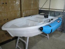 ボート 小型 ポリエチレン樹脂製 MARIN piiyo EX200V セット 免許不要 2馬力対応 釣り 手漕ぎ 二人用 船
