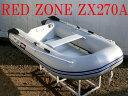 ゴムボート Exect EX270ZXオール付き 空気入れ付き 3人乗り 2馬力対応 釣り インフレータブルボート 船体カラー ク…