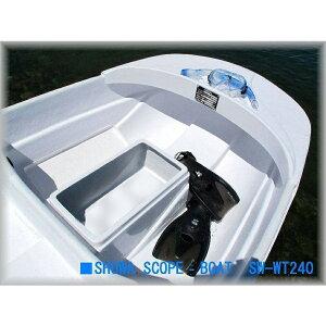 2分割式FRPボート 新型IKESU仕様 ステンレスオプションセット Exect EX250FRPI